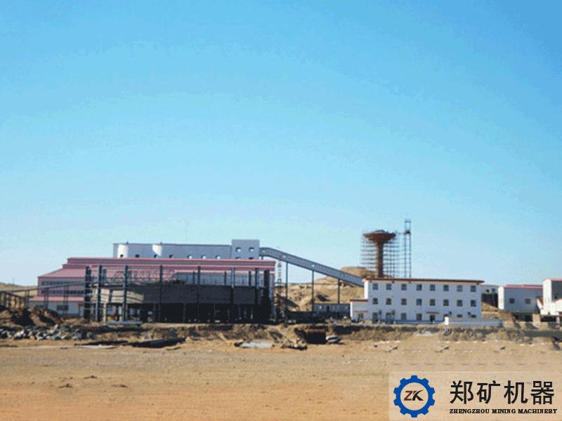 陕西府谷众鑫有限责任公司煤粉制备项目
