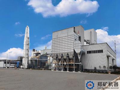 河南明泰科技年处理5万吨铝灰项目